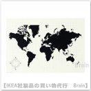MÖLLTORP:黒板プランナー/95x67 cm(自分の世界地図をつくろう 世界地図)