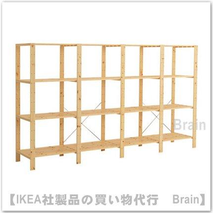 HEJNE :4セクション307x50x171 cm( ソフトウッド)