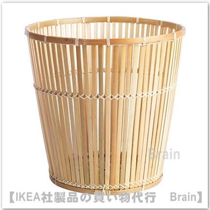 VIKTIGT:バスケット39 cm(竹)