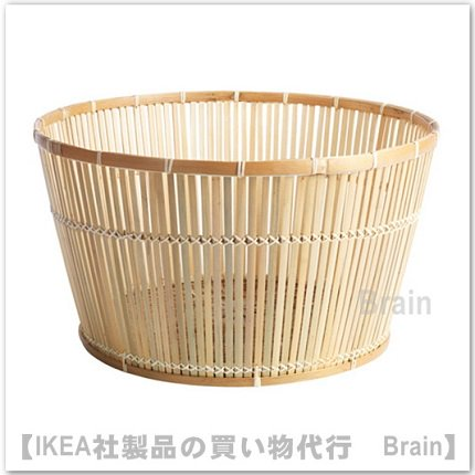 VIKTIGT:バスケット60 cm(竹)