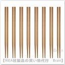 SPLITTRA:箸 (竹)8膳セット