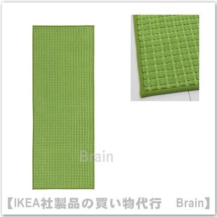 BRYNDUM:キッチンマット45x120 cm(グリーン)