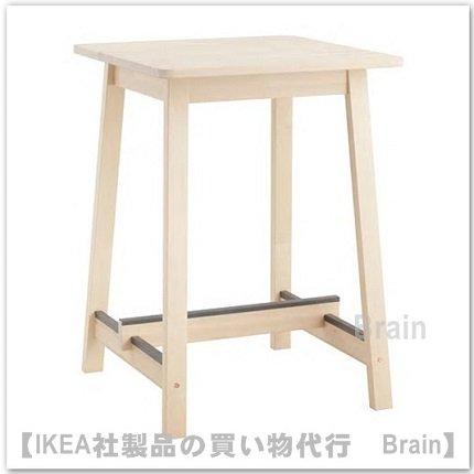 NORRÅKER:バーテーブル(ホワイト バーチ)