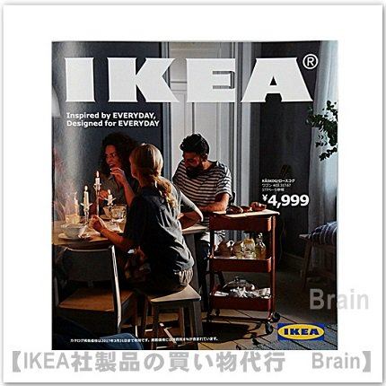 <img class='new_mark_img1' src='//img.shop-pro.jp/img/new/icons8.gif' style='border:none;display:inline;margin:0px;padding:0px;width:auto;' />IKEA イケア カタログ 2017年度版【最新版】