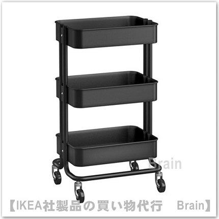 RÅSKOG:キッチンワゴン35x45x78 cm(ブラック)