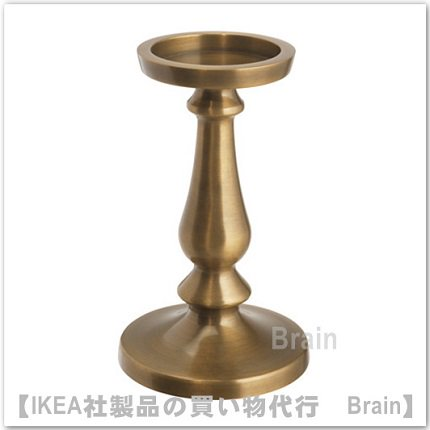 ERSÄTTA:ブロックキャンドルホルダー21 cm(黄銅色)