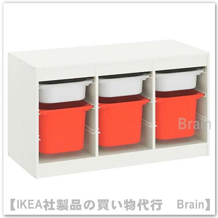 TROFAST:収納コンビネーション ボックス付き99x56 cm(ホワイト/オレンジ)