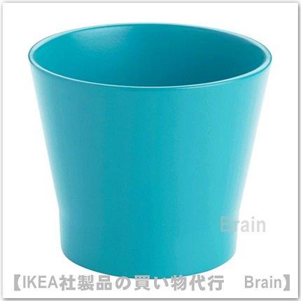 PAPAJA:鉢カバー9㎝(ターコイズ)