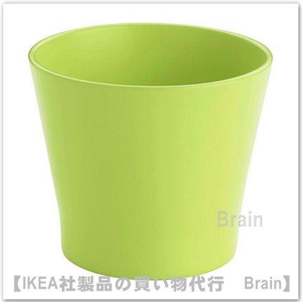 PAPAJA:鉢カバー9㎝(グリーン)