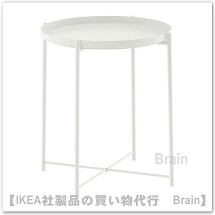 GLADOM:トレイテーブル(ホワイト)