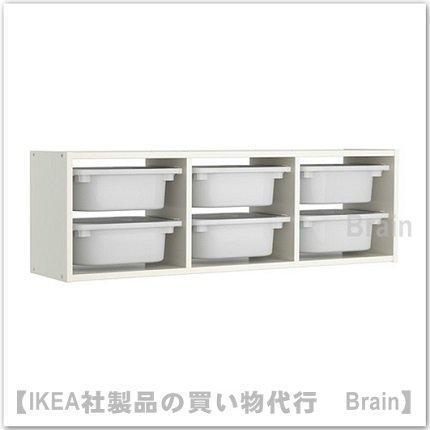 TROFAST:ウォール収納ボックス付き99x21x30 cm(ホワイト/ホワイト)