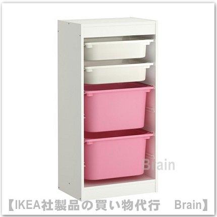 TROFAST:収納コンビネーション ボックス付き46x30x94 cm(ホワイト/ピンク)