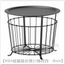 GUALÖV:収納テーブル(ブラック)