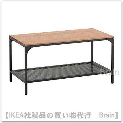 FJÄLLBO:コーヒーテーブル(ブラック)