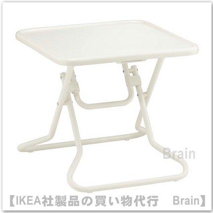 IKEA PS 2017:コーヒーテーブル/折りたたみ式(ホワイト)