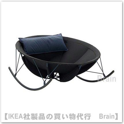 IKEA PS 2017:ロッキングチェア(ブラック)