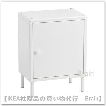 DYNAN:キャビネット40x27x56 cm(ホワイト)
