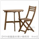 ASKHOLMEN:テーブル 壁取り付け式&折りたたみチェア1脚 屋外用
