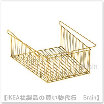 KALLAX:ワイヤーバスケット40x33 cm(黄銅色 )