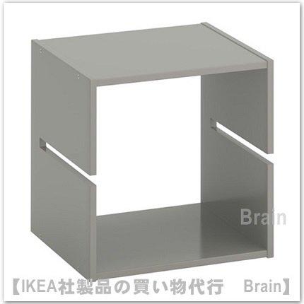 KALLAX:シェルフインサート33x33 cm(ライトグレー)