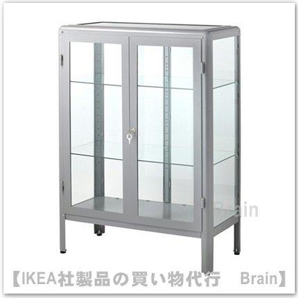 FABRIKÖR:ガラス扉キャビネット81x113 cm(グレー)