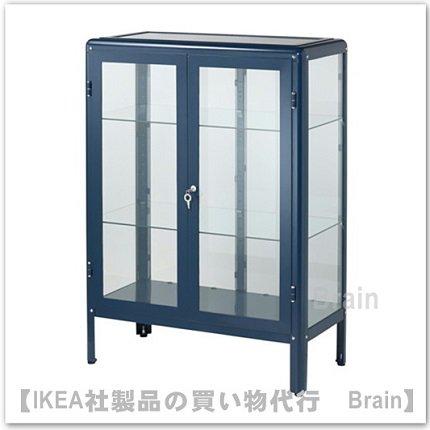 FABRIKÖR:ガラス扉キャビネット81x113 cm(ブルー)