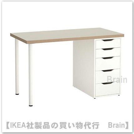 LINNMON/ALEX:テーブル/引き出しユニット120x60 cm(ベージュ/ホワイト)