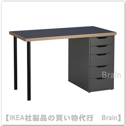 LINNMON/ALEX:テーブル/引き出しユニット120x60 cm(ブラックブルー/ブラック)