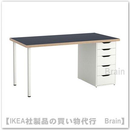 LINNMON/ALEX:テーブル/引き出しユニット150x75 cm(ブラックブルー/ホワイト)