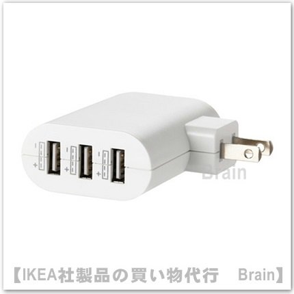 KOPPLA:USB充電器3ポート(ホワイト)