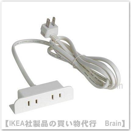 KOPPLA:延長コードセット1.8 m/アース無(ホワイト)