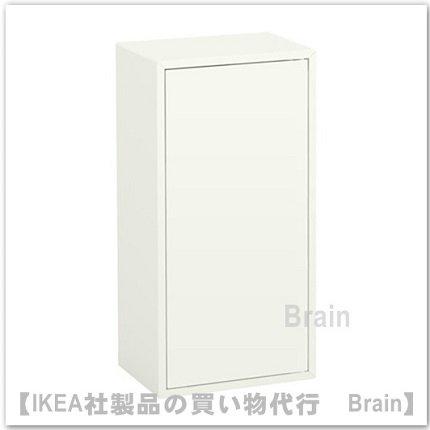 EKET:キャビネット  扉/棚板2付き35x25x70 cm(ホワイト)