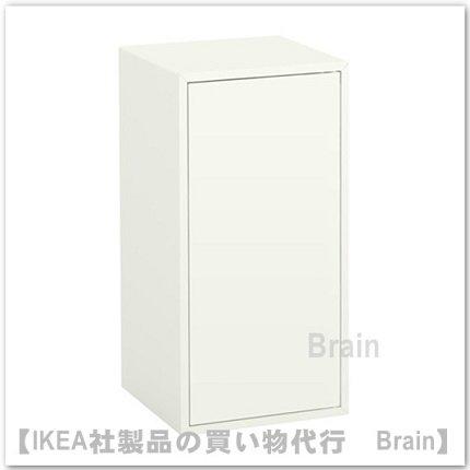 EKET:キャビネット  扉/棚板1付き35x35x70 cm(ホワイト)