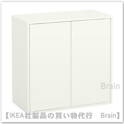 EKET:キャビネット 扉2/棚板1付き70x35x70 cm(ホワイト)