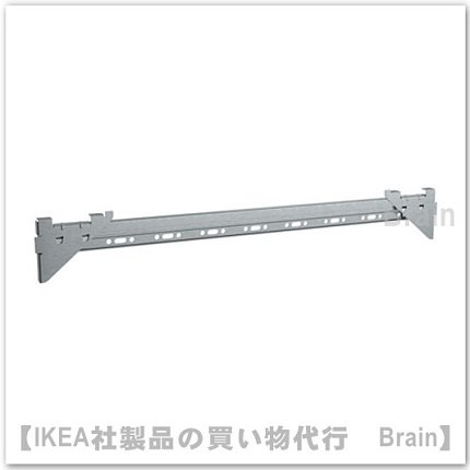 EKET:吊り下げレール70 cm