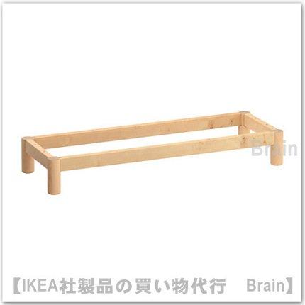 EKET:下部フレーム70x25x10 cm(バーチ)