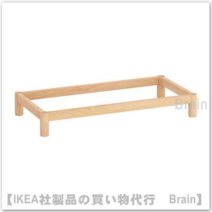 EKET:下部フレーム70x35x10 cm(バーチ)