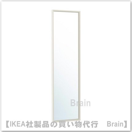 NISSEDAL:ミラー40x150 cm(ホワイト)