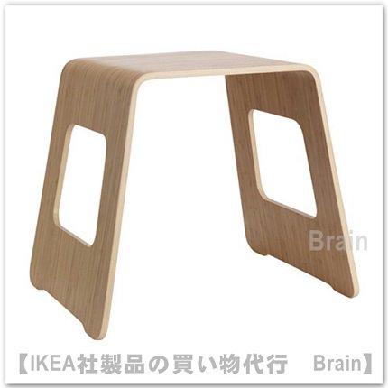BENGTHÅKAN:スツール(竹突き板)