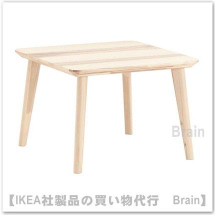 LISABO:コーヒーテーブル70x70 cm(アッシュ材突き板)