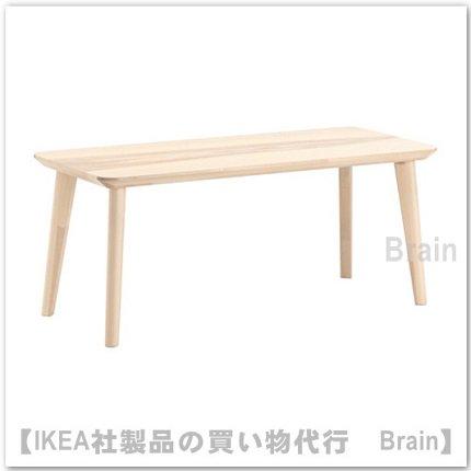 LISABO:コーヒーテーブル118x50 cm(アッシュ材突き板)