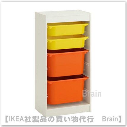 TROFAST:収納コンビネーション ボックス付き46x30x95 cm(ホワイト/イエロー/オレンジ)