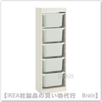 TROFAST:収納コンビネーション ボックス付き46x30x146 cm(ホワイト/ホワイト)