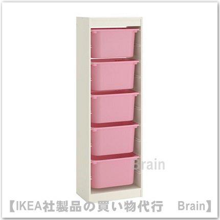 TROFAST:収納コンビネーション ボックス付き46x30x146 cm(ホワイト/ピンク)