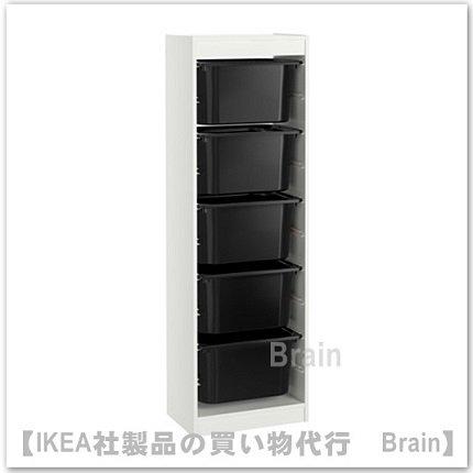 TROFAST:収納コンビネーション ボックス付き46x30x146 cm(ホワイト/ブラック)