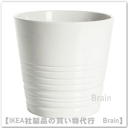 MUSKOT:鉢カバー15 cm(ホワイト)