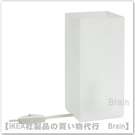 GRÖNÖ:テーブルランプ(フロストガラス/ホワイト)