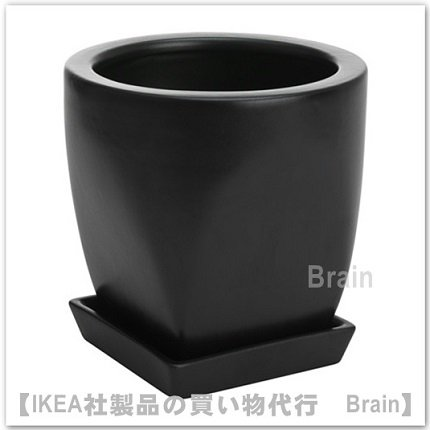 PEPPARMIX:植木鉢 受け皿付11�(ブラック)