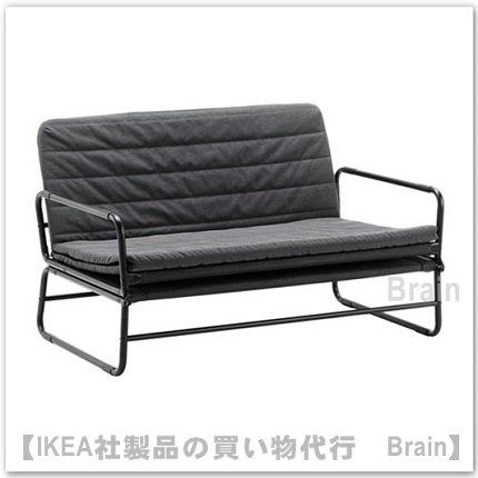 hammarn ikea brain. Black Bedroom Furniture Sets. Home Design Ideas