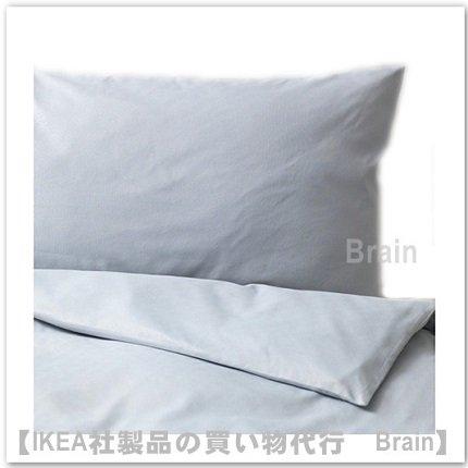 KOLVASS:掛け布団カバー&枕カバー(ライトブルー)【各サイズから選べます】
